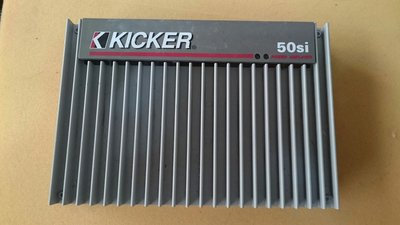 KICKER 50Si美國製二聲道擴大機