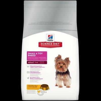 予小舖 希爾思 hills 希爾斯 小型及迷你犬 8公斤 成犬專用 1-6歲 狗飼料 雞肉與米 犬用乾糧 10329HG