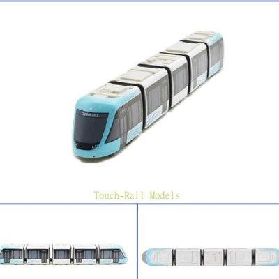 缺貨中,鐵支路 QV072T1  淡海輕軌列車  迴力小列車