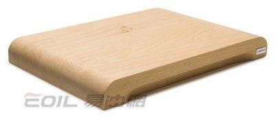【易油網】Wusthof 三叉牌 頂級櫸木砧板 Persil Gefu ROSLE Alfi #7282