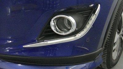 金強車業 LUXGEN U6 2014 日行燈 晝行燈 霧燈框燈 方向燈及小燈功能 工廠直送價 再送免運費!