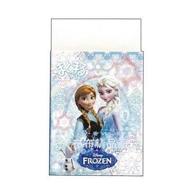 布布精品館,日本製   Frozen 冰雪奇緣 Disney公主 橡皮擦  修正 開學 書包 鉛筆盒