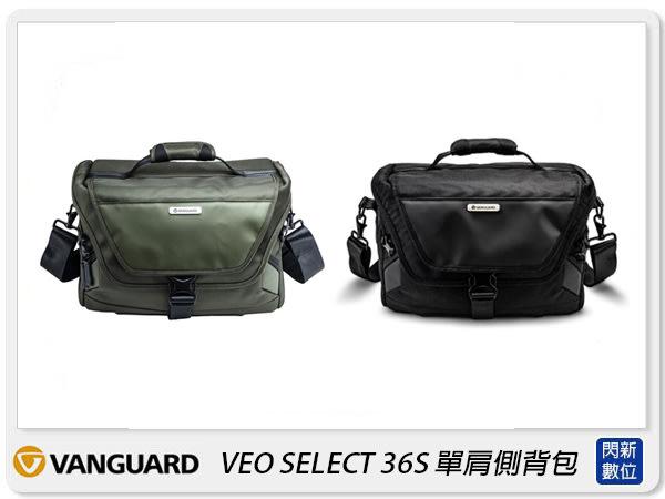 ☆閃新☆Vanguard VEO SELECT 36S 肩背包 相機包 攝影包 背包 黑/軍綠(36,公司貨)