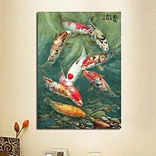 現代簡約 九魚圖風水畫轉運圖 客廳裝飾畫玄關牆壁掛畫無框畫單幅