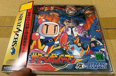 幸運小兔 SS遊戲 SS  轟炸超人 有側標 炸彈超人 Bomberman SEGA Saturn 主機適用 E6