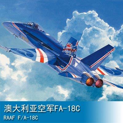 JAMES ROOM小號手 1/48 澳大利亞空軍FA-18C 85809