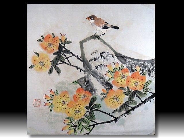 【 金王記拍寶網 】S922  名家款 水墨花鳥圖 手繪書畫一張 罕見 稀少~