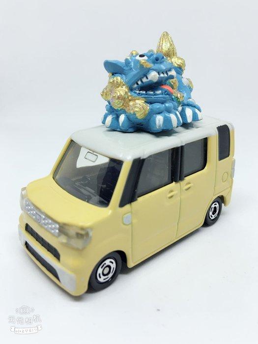 沖繩限定 大發WAKE風獅爺小汽車 藍獅子保佑工作運哦!