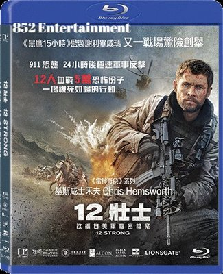 12 Strong (12 壯士) Blu-ray 2018 (包郵)