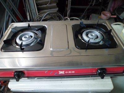 家電販賣維修回收服務站~瓦斯爐熱水器排油煙機液晶電視冰箱冷氣洗衣機乾衣機全新中古二手壞掉了故障修理灌冷媒清洗安裝移機拆除