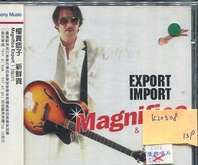 *真音樂* EXPORT IMPORT / IMPORT 二手 K20508