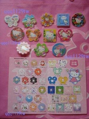 (全新)7-11 Hello Kitty 2全套(磁鐵41款+收集板2款+花花胸章51款+布簾}/另3D悠遊卡馬克杯玻璃