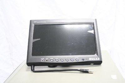 9.5 吋 LED 液晶監控螢幕顯示器 ( AV輸入影像+聲音)