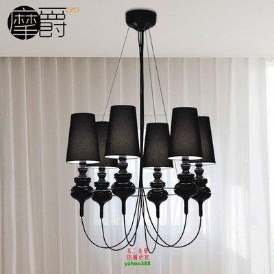 【美學】衛士6頭吊燈客廳餐廳臥室工程古典西班牙後現代鐵藝LED吊燈CMX_1342 台北市