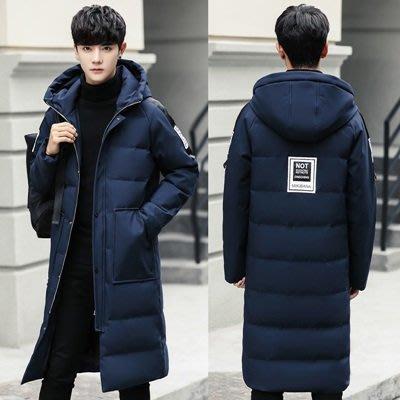羽絨 外套 連帽夾克-長款純色大口袋保暖男外套3色73un14[獨家進口][米蘭精品]