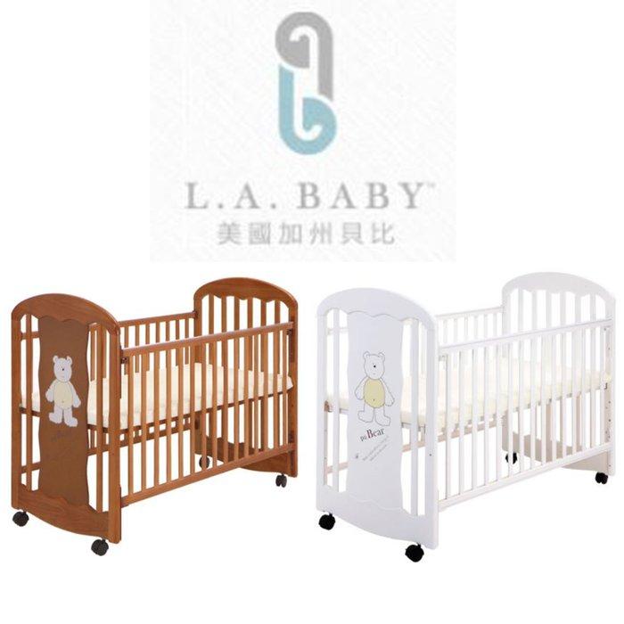 美國L.A.BABY Carolina Crib 卡羅萊納嬰兒中床/嬰兒木床/實木嬰兒床 BC-16010 幼兒床寶寶床