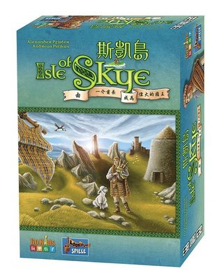 斯凱島 Isle of Skye: From Chieftain to King 繁體中文 正版全新盒裝