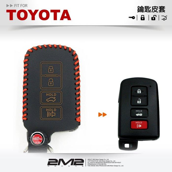 【2M2鑰匙皮套】TOYOTA ALTIS CAMRY HYBIRD 86 豐田 汽車 晶片 鑰匙 皮套 智慧型