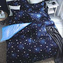 精梳棉特大雙人鋪包四件組七尺-浩瀚星空-台灣製 Homian 賀眠寢飾