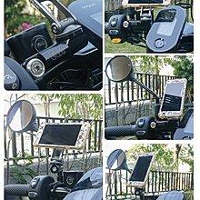 Gogoro2 Gogoro3 VIVA  Ai-1 EC-05 UR1 全系列 專用 Topeak 後視鏡 油杯 手機架 手機支架