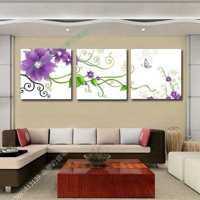 【50*50cm】【厚0.9cm】紫氣東來紫色花-無框畫裝飾畫版畫客廳簡約家居餐廳【280101_131】(1套價格)