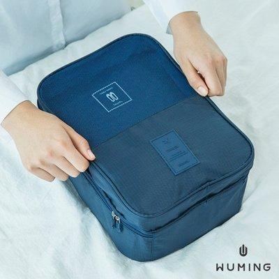 『無名』 第二代 韓版 三鞋位 防水 鞋袋 收納袋 收納箱 旅行袋 收納包 拖鞋 夾腳拖 H08120