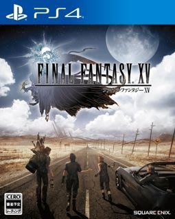 [電玩小屋] 三重蘆洲店 - PS4 Final Fantasy XV 太空戰士 15 [亞版中文]