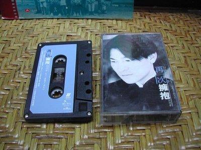 {詠鑫}-劉德華-再一次擁抱-1996年-藝能動音-