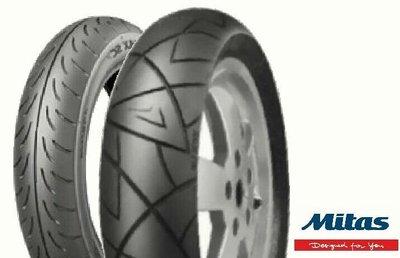 (輪胎王)MY150超級組合胎前輪 BS SC1 120/80-14+後輪MC38 140/70-14  14吋胎