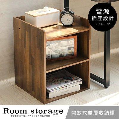 臥室 外宿 客廳【澄境】工業風附插座二層空櫃 BO029MP  床頭櫃 沙發邊桌 收納櫃 電話桌 置物櫃