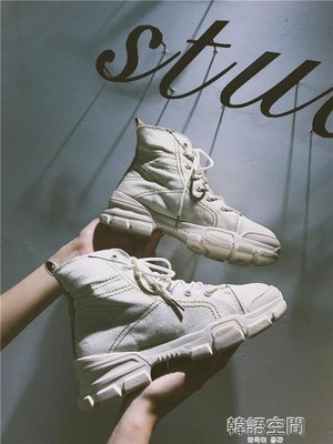 馬丁靴女2019新款秋季英倫風厚底機車靴學生復古韓版百搭ins短靴