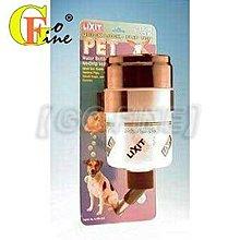 GO-FINE 夠好 立可吸-QLFT-16寵物飲水瓶 狗飲水器16oz小容量(480cc)美國寵物第一品牌LIXIT