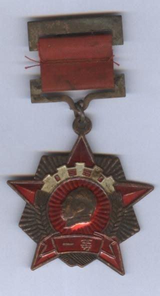 ///李仔糖紀念品*K020 1951年一等獎章-吉林省人民政府頒-毛澤東像-複製品