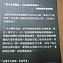 K-BCN。木馬。/。25開本。/。約翰勒卡爾。//。。鏡子戰爭。///。請細看照片&關於我.慎重下標。