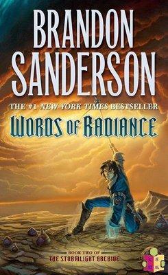 [文閲原版]颶光志2:光輝真言 英文原版 Words of Radiance Stormlight Archive Br