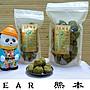 ¥=熊本舖=¥ SGS檢驗合格、保證不含塑化劑...