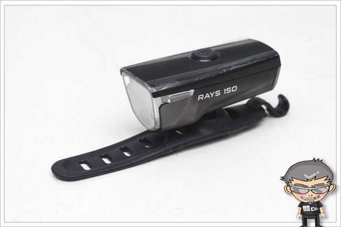 酷榮單車006-127◇SMART[2127264]  USB 充電 白光150流明超亮前燈 405元