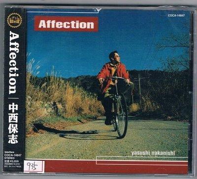 [鑫隆音樂]日本CD-中西保志:Affection/收錄11首 日本盤 [COCA14847] 全新/免競標
