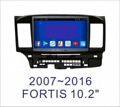 大新竹汽車影音 07-16年LANCER FORTIS安卓機 大螢幕 台灣設計組裝 系統穩定順暢