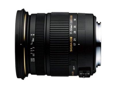 *華大 花蓮*【平行輸入】SIGMA 17-50mm F2.8 EX DC OS HSM 恆定大光圈變焦鏡
