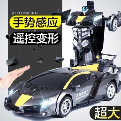 ☜男神閣☞感應變形遙控車金剛機器人充電動賽車無線遙控汽車兒童玩具車男孩