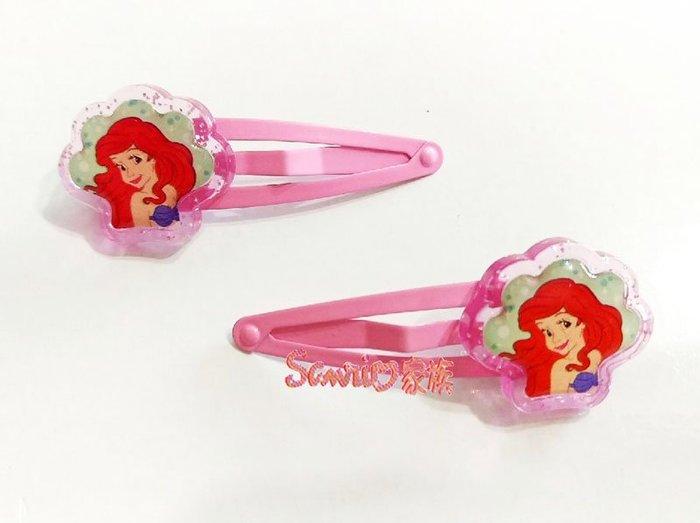 《東京家族》日本東京迪士尼限定Disney  美人魚公主愛麗兒 彈性髮夾 2入