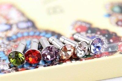 【妃小舖】耳機孔 寶石 水晶 防塵 防水塞 閃光 水鑽 耳機塞 iPhone3/4/5 ipad2 iphone 4 4S