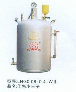 燒瓦斯燒柴鍋爐,蒸汽製造機,蒸汽發生器