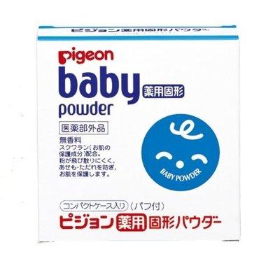 瘋狂寶寶**Pigeon 貝親 粉餅型爽身粉 P07054 特價128元*