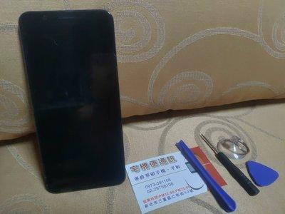 ☆專賣華碩手機螢幕☆ASUS ZenFone Max Pro ZB602KL X00TD原廠帶框液晶總成 玻璃破裂