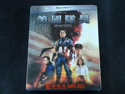 [藍光BD] - 美國隊長 Captain America : The First Avenger ( 得利公司貨 )