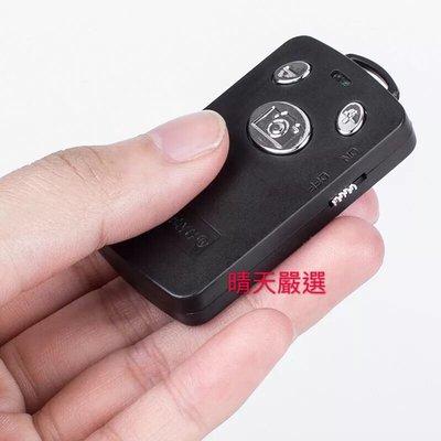 雲騰配件 手機配件 自拍遙控器