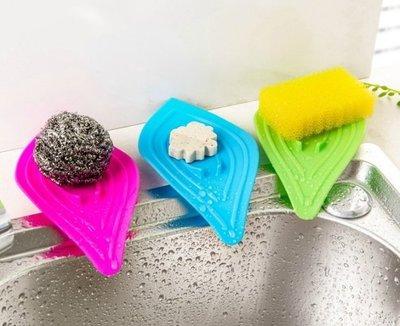 ☜shop go☞【L110】樹葉造型瀝水肥皂盒 導流式置物盒 可當菜瓜布架 肥皂架 瀝水架 廚房清潔小物 鋼刷架