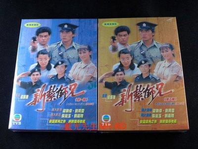 [DVD] - 新紮師兄 Police Cadet 84 1-40集 八碟數碼修復版